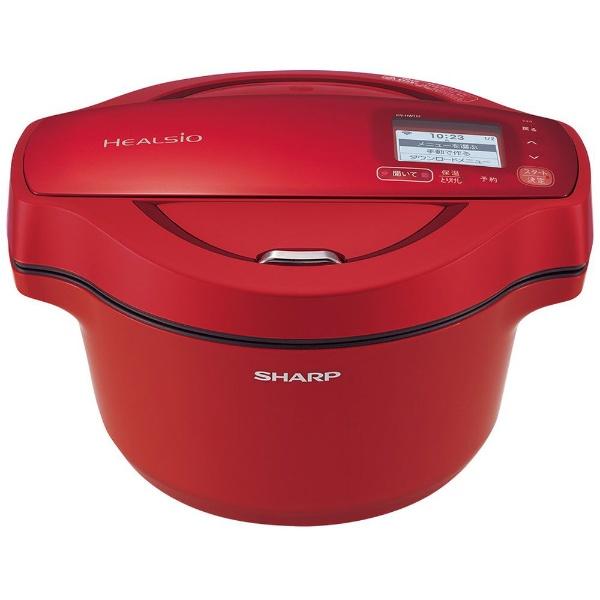 【シャープ】 KN-HW16F-R 水なし自動調理鍋 HEALSIO(ヘルシオ) ホットクック 1.6L レッド系