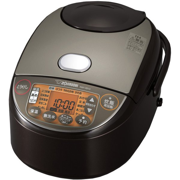 【象印】NW-VB10-TA IH炊飯ジャー 豪熱沸とうIH 5.5合炊き