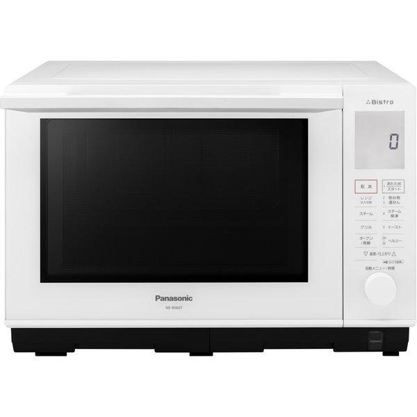 【パナソニック】NE-BS607-W[スチームオーブンレンジ Bistro 1段調理対応 26Lホワイト]