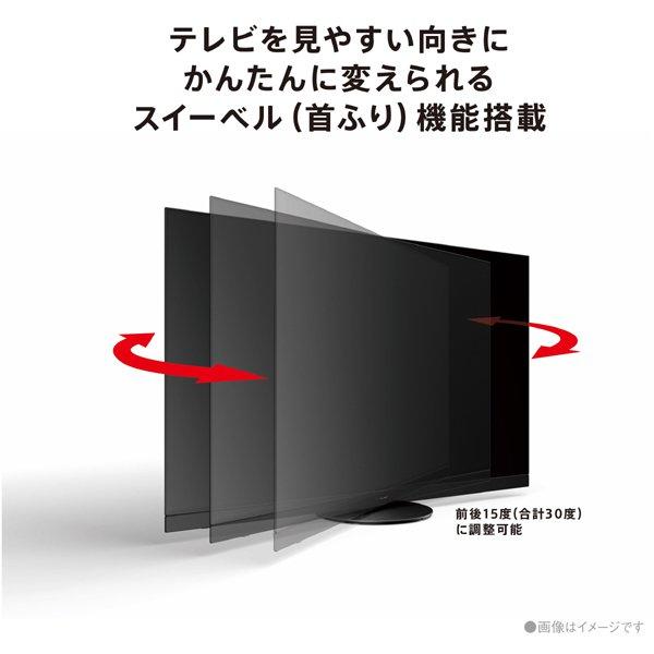 【標準設置工事付】パナソニック TH-55HX950 [VIERA(ビエラ) 4K液晶テレビ  55V型]