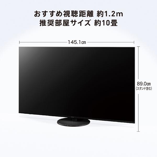 【標準設置工事付】パナソニック TH-65HX950 [VIERA(ビエラ) 4K液晶テレビ  65V型]