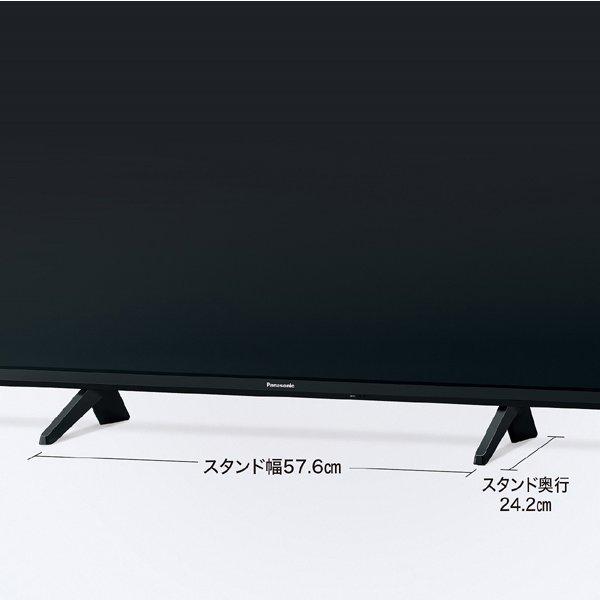 【標準設置工事付】パナソニック TH-55HX750 [VIERA(ビエラ) 4K液晶テレビ  55V型]