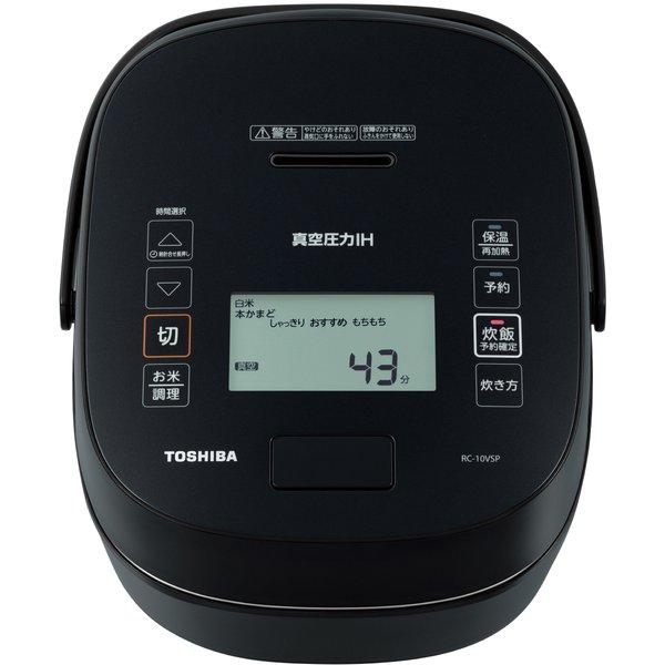 【東芝】RC-10VSP(K) 真空圧力IH炊飯器 炎匠炊き 鍛造かまど銅釜 5.5合炊き グランブラック