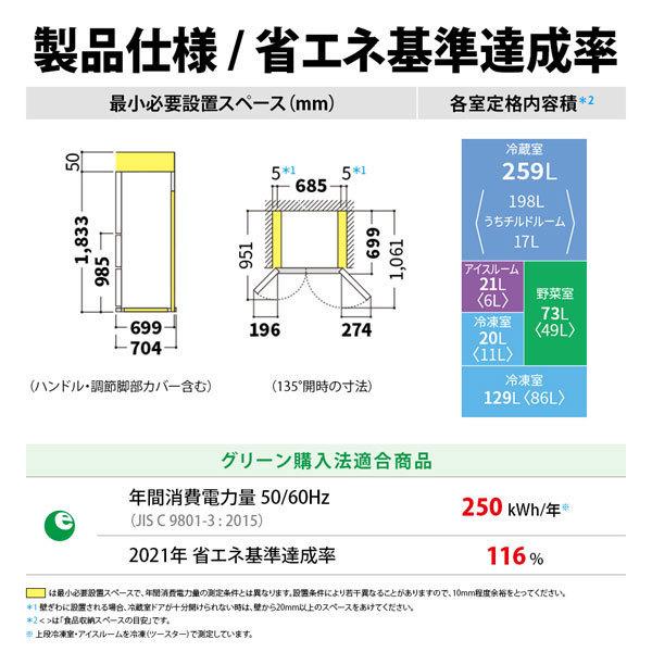 【標準設置工事付】シャープ  SJ-AF50G-W プラズマクラスター冷蔵庫 (502L)