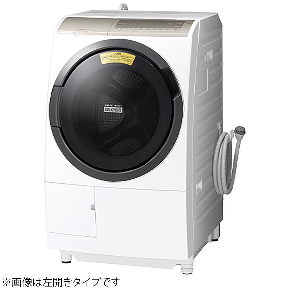 【標準設置工事付】日立 BD-SV110FR W ドラム式洗濯乾燥機 ビッグドラム 洗濯11kg/乾燥6kg 右開き ホワイト