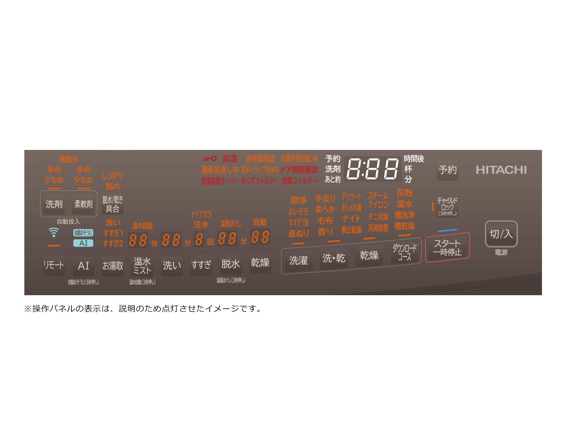 【標準設置工事付】日立 BD-SX110FR N 洗濯乾燥機 ビッグドラム 洗濯11kg/乾燥6kg 右開き ロゼシャンパン