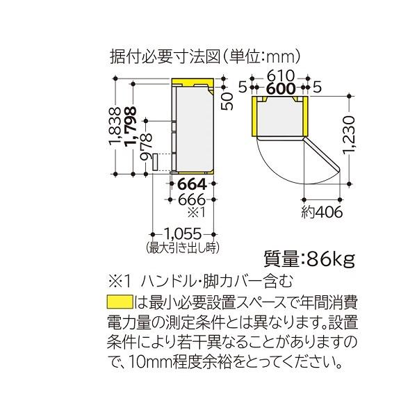 【標準設置工事付】日立 R-S40NL XW 冷蔵庫 (401L・左開き) 5ドア クリスタルホワイト