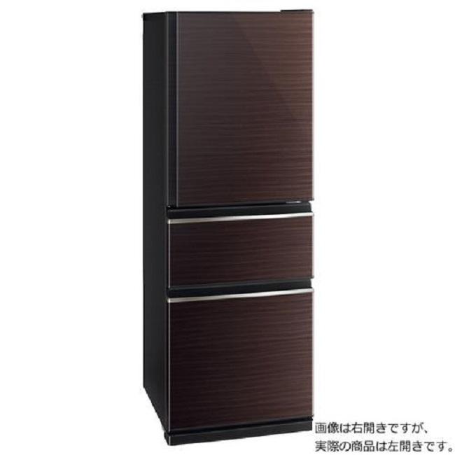 【標準設置工事付】三菱電機 MR-CX33FL-BR 冷蔵庫 (330L・左開き) 3ドア CXシリーズ グロッシーブラウン