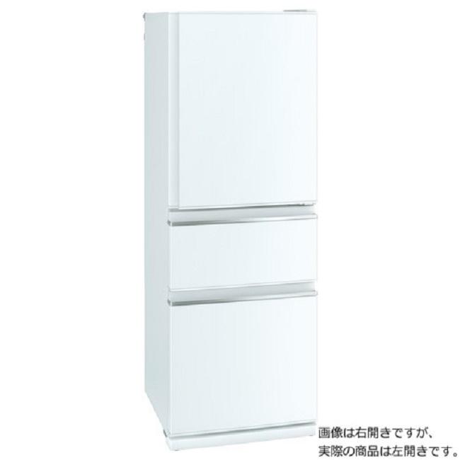 【標準設置工事付】三菱電機 MR-CX33FL-W 冷蔵庫 (330L・左開き) 3ドア CXシリーズ パールホワイト
