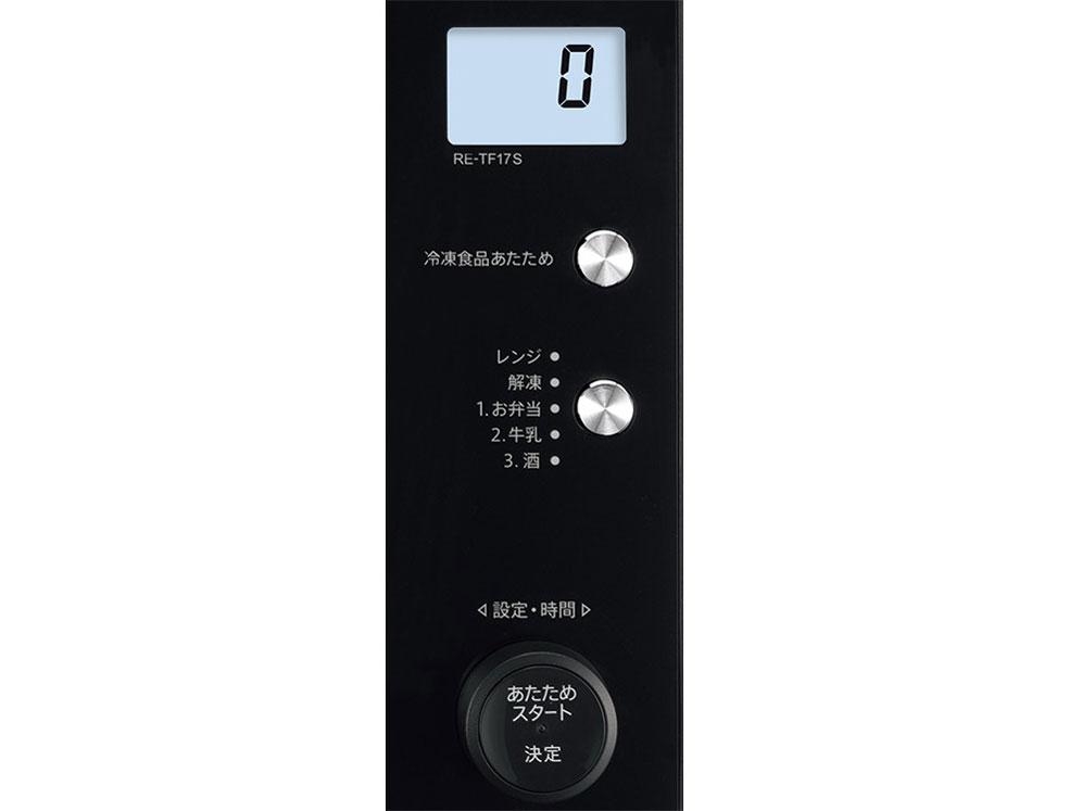【シャープ】 RE-TF17S-B [単機能レンジ フラットテーブル 17L ブラック系]