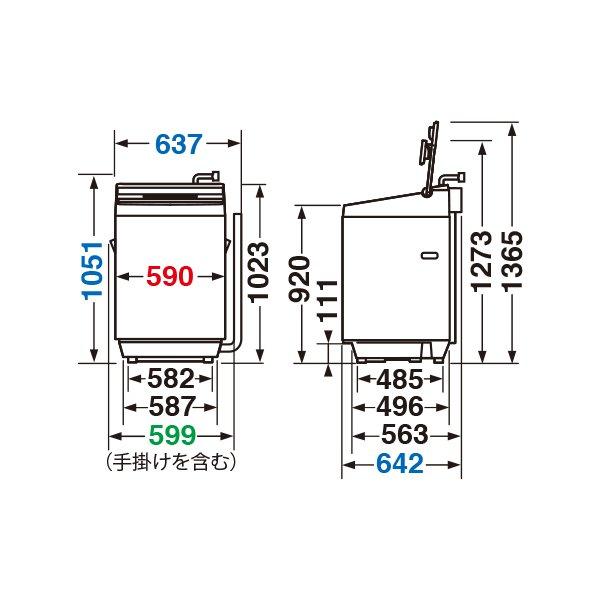 【標準設置工事付】東芝AW-10SD9(T)[全自動洗濯機 ZABOONウルトラファインバブル洗浄W 10kgグレインブラウン]