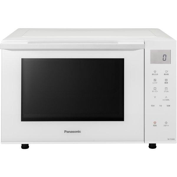 【パナソニック】NE-FS300-W [オーブンレンジ 1段調理タイプ 23L ホワイト]
