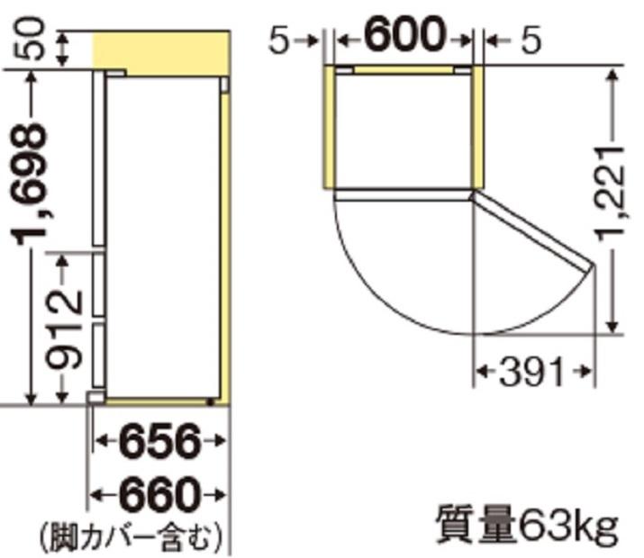【標準設置工事付】三菱電機 MR-CX33F-BR 冷蔵庫 (330L・右開き) 3ドア CXシリーズ グロッシーブラウン