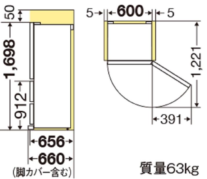 【標準設置工事付】三菱電機 MR-CX33F-W 冷蔵庫 (330L・右開き) 3ドア CXシリーズ パールホワイト