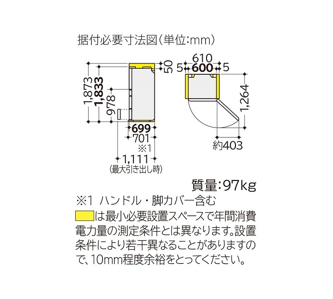 【標準設置工事付】日立 R-HWS47NL XN 冷蔵庫 (470L・左開き) 5ドア クリスタルシャンパン
