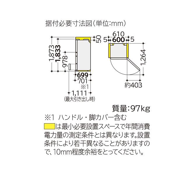 【標準設置工事付】日立 R-HWS47N XN 冷蔵庫 (470L・右開き) 5ドア クリスタルシャンパン
