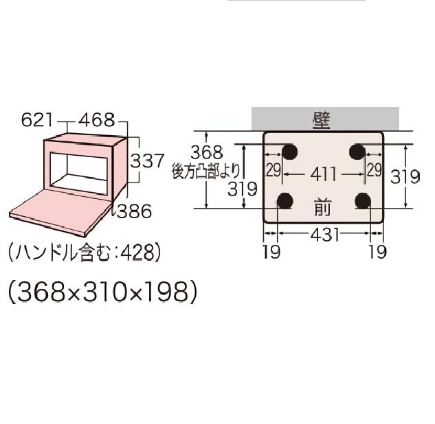 【東芝】 ER-VS23(W) [高級単機能レンジ 23L ホワイト]