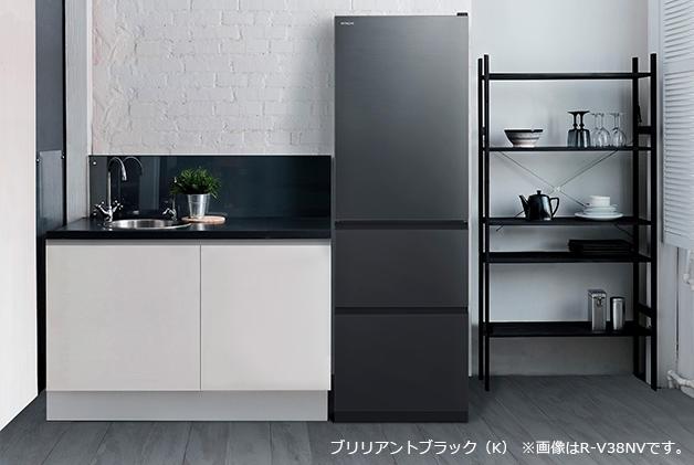【標準設置工事付】日立 R-V32NVL K [冷蔵庫(315L・左開き) 3ドア ブリリアントブラック]