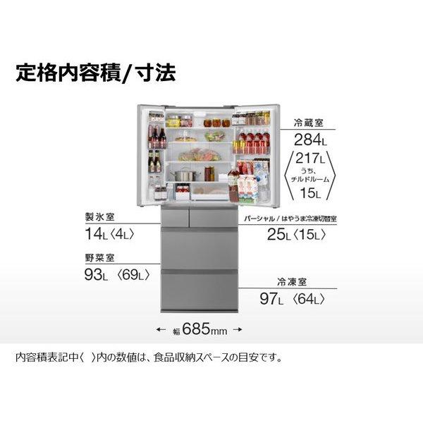 【標準設置工事付】パナソニック NR-F516MEX-S 冷蔵庫(513L・フレンチドア) 6ドア ステンレスシルバー