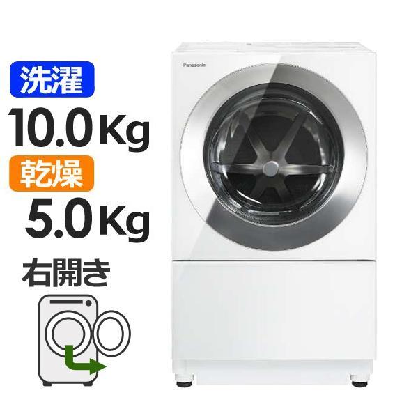 【標準設置工事付】パナソニック NA-VG1500R-S [ななめドラム式洗濯機 Cuble右開き フロストステンレス]