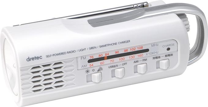 【ドリテック】ラジオライト ホワイト