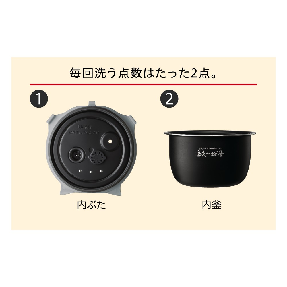 【象印】1升炊き 炎舞炊き圧力IH炊飯ジャー NW-PS18(BZ)