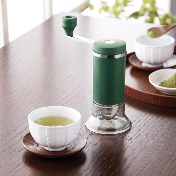 【川﨑合成樹脂】お茶ミル