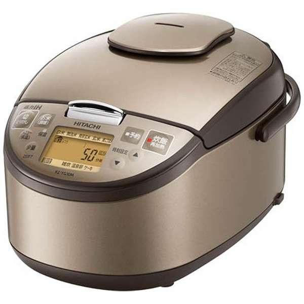 【日立】RZ-G18DM T [圧力IH炊飯器 1升炊き ライトブラウン]