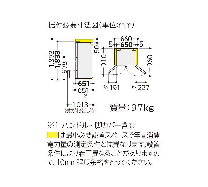 【標準設置工事付】日立 R-H48N N [冷蔵庫(475L・フレンチドア) 6ドア シャンパン]