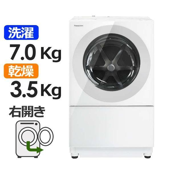 【標準設置工事付】パナソニック NA-VG750R-W [ななめドラム式洗濯機 Cuble右開き マットホワイト]