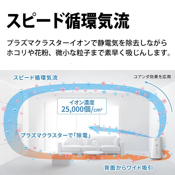 【シャープ】KI-NS70-T [加湿空気清浄機 プラズマクラスター25000 ブラウン系]