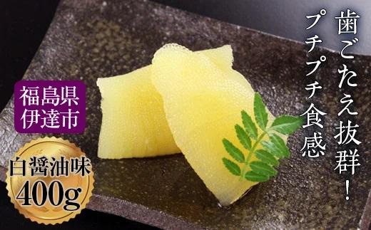 【福島県】味付数の子 白醤油味400g