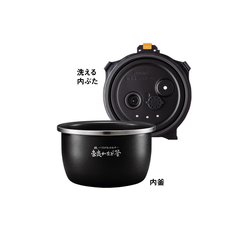 【象印】1升炊き 炎舞炊き圧力IH炊飯ジャー NW-LA18(WZ)