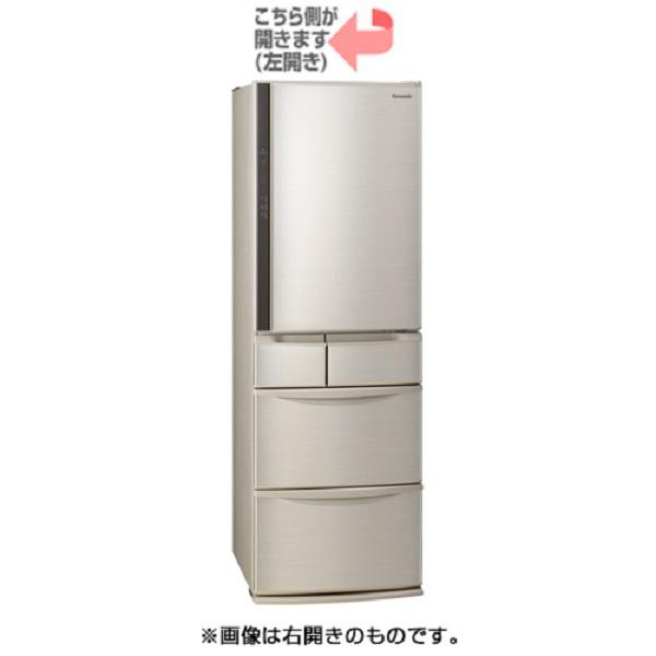 【標準設置工事付】パナソニック NR-E416VL-N [パーシャル冷蔵庫(406L・左開き) 5ドア シャンパン]
