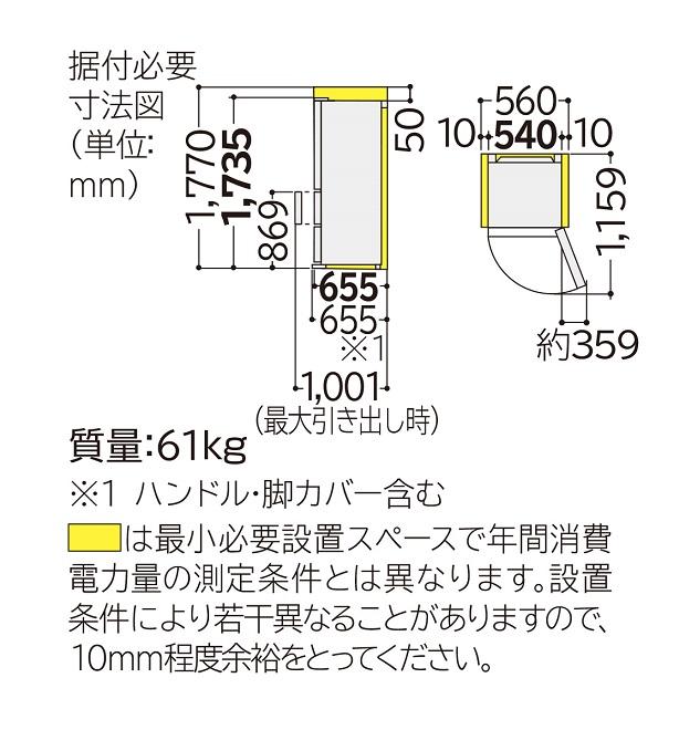 【標準設置工事付】日立 R-V32NVL N [冷蔵庫(315L・左開き) 3ドア シャンパン]