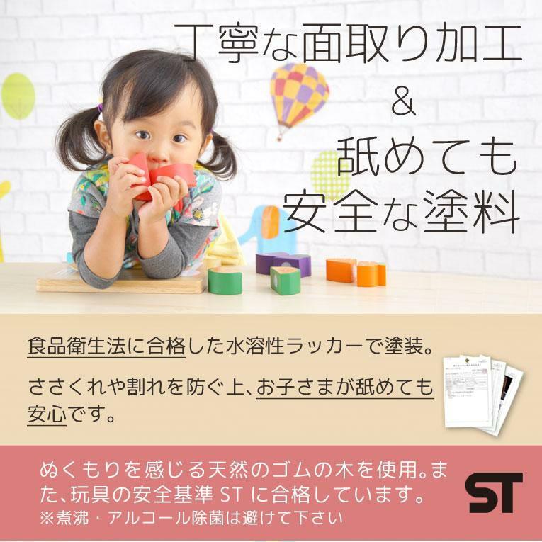 【Edute baby & Kids】ベビーOMAMAGOTO 6ピース