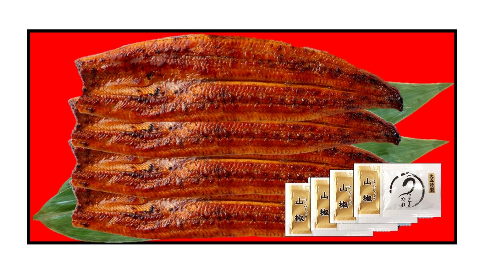 【宮崎県】生産者限定宮崎県産うなぎ蒲焼 4尾 440g(110g×4)、たれ・山椒付