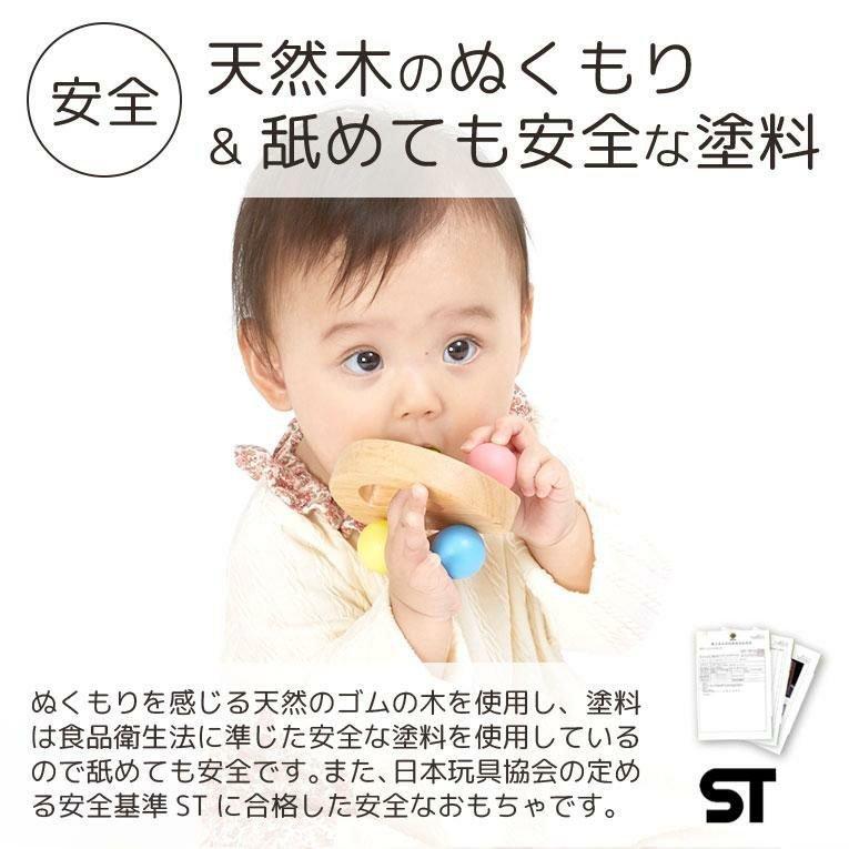 【Edute baby&kids】ベビーギフト3点セット(アヒル) コロコロラトル・3リングラトル・ベビーダック各1