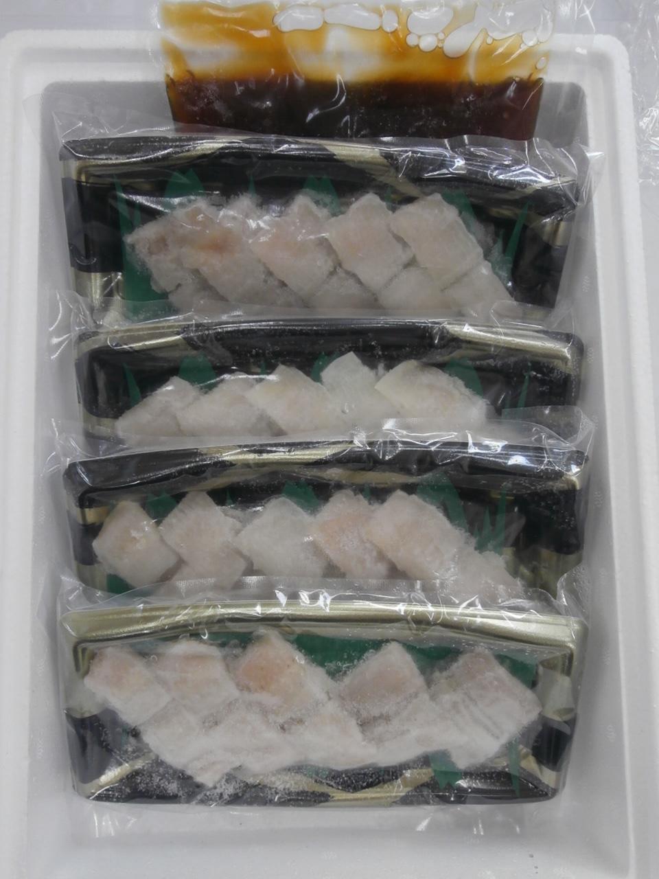 【徳島県】はもしゃぶセット はも身50g×4、出し汁付