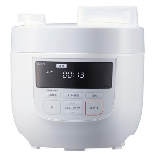【siroca】電気圧力鍋 SP-4D151 約幅26.5×奥行28.2×高さ28.3cm