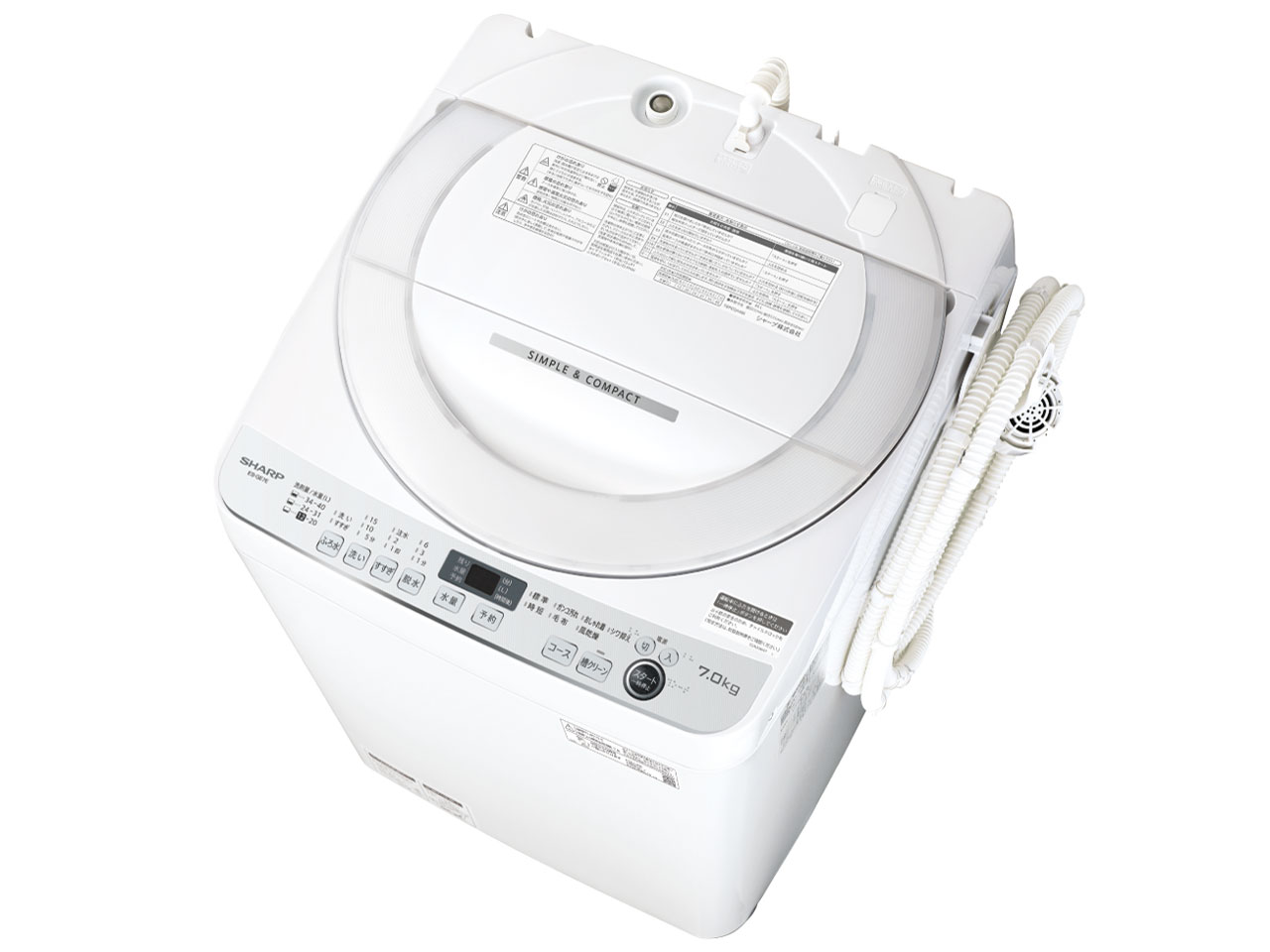 【標準設置対応付】シャープ全自動洗濯機 7.0kg ホワイト系ES-GE7E-W