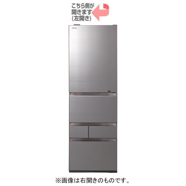 【標準設置対応付】東芝  冷蔵庫(501L・左開き) 5ドア VEGETAアッシュグレージュ GR-T500GZL(ZH)