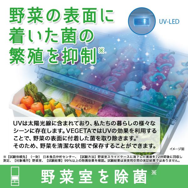 【標準設置対応付】東芝  冷蔵庫(501L・右開き) 5ドア VEGETA グレインアイボリー  GR-T500GZ(UC)