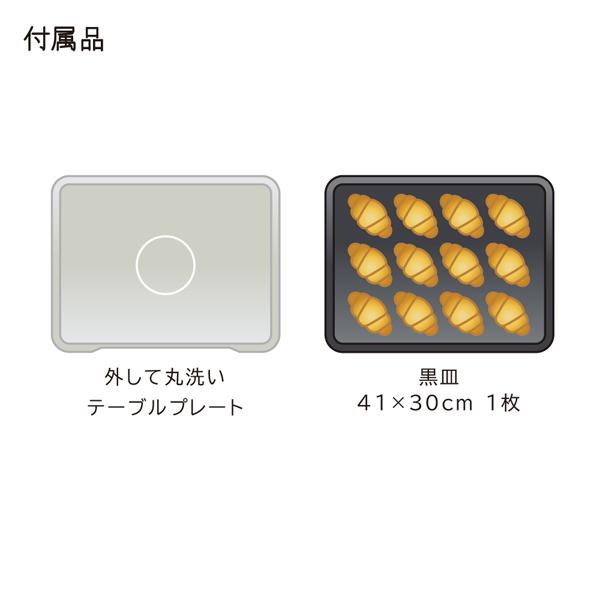 【日立】MRO-S8Y W [オーブンレンジ ヘルシーシェフ 31L ホワイト]