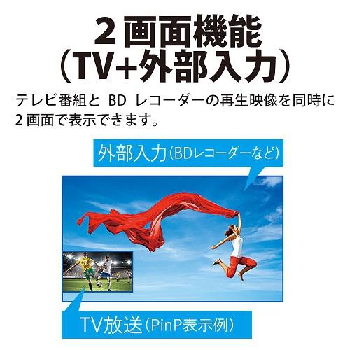 【シャープ】2T-C24DEW アクオス DEシリーズ 24V型 地上・BS・110度CSデジタル液晶テレビ ホワイト系