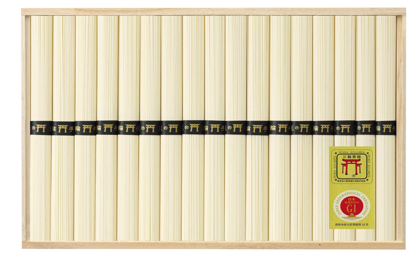 【奈良県】三輪素麺(鳥居帯)蔵熟二年物 1.7kg(50g×34束)