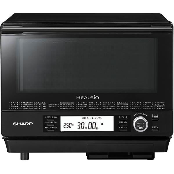 【シャープ】AX-XJ1-B [HEALSIO(ヘルシオ) ウォーターオーブン 30L ブラック系]