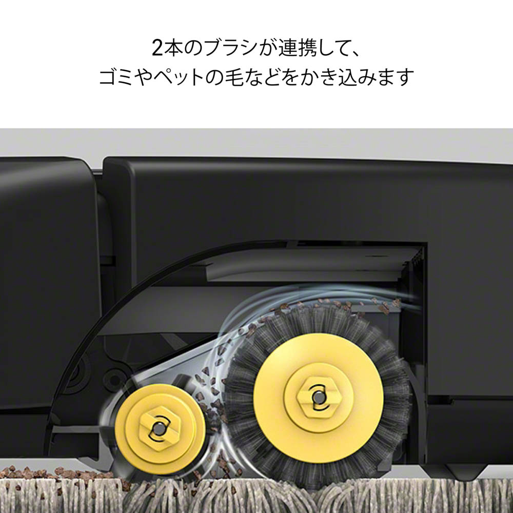 【アイロボット】ロボット掃除機 Roomba(ルンバ) 600シリーズ ブラック R671060 ルンバ 671