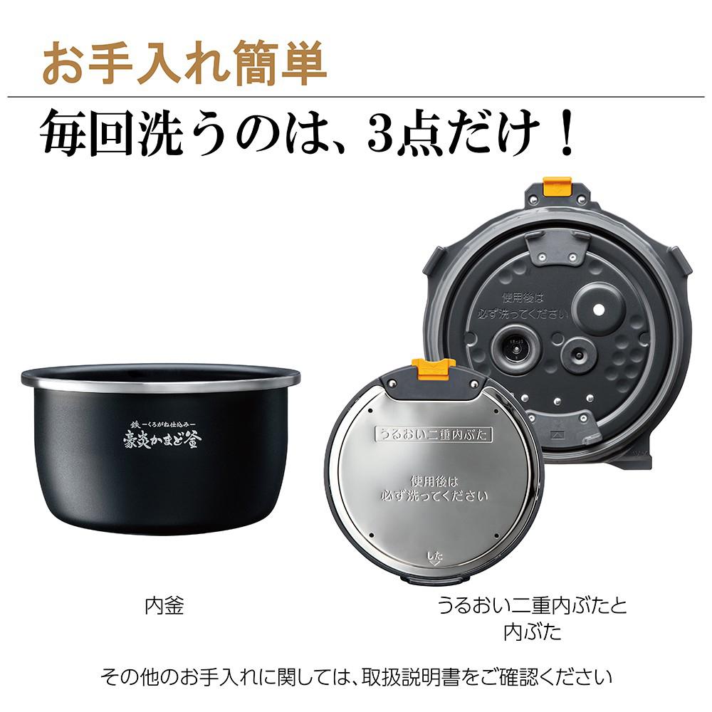 【象印マホービン】炎舞炊き圧力IH炊飯ジャー(4合炊き)