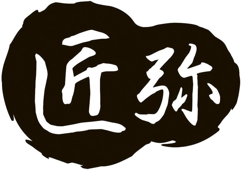 【新潟県】鍋5点セット 両手鍋・片手鍋・段付天ぷら鍋・玉子焼・フライパン 各1